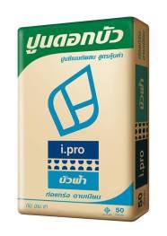 ipro_bluelotusbrand_%e0%b8%9a%e0%b8%b1%e0%b8%a7%e0%b8%9f%e0%b9%89%e0%b8%b278x124