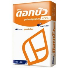 orangelotusbrand-500x500
